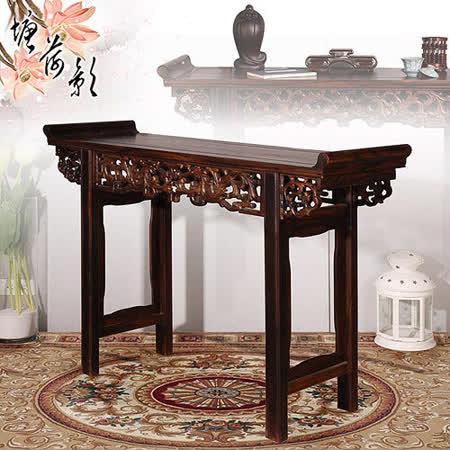【塘荷影】龍騰閣雕刻玄關桌