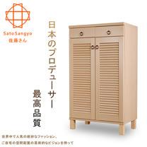 【Sato】輕井澤百葉雙抽雙門鞋櫃‧幅60cm(松木白)