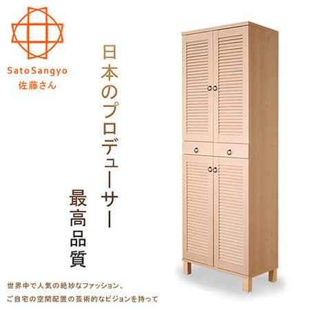 【Sato】輕井澤百葉雙抽四門高鞋櫃‧幅60cm(松木白)