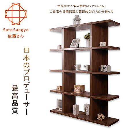【Sato】FIZZ森隔間五層收納展示櫃‧幅120cm