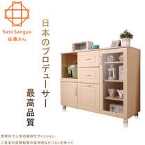 【Sato】PURE三宅三抽雙門開放食器活動收納櫃‧幅118cm