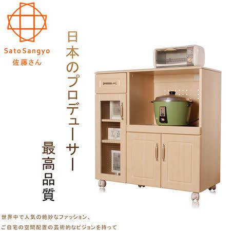 【Sato】PURE三宅單抽三門開放食器活動收納櫃‧幅88cm