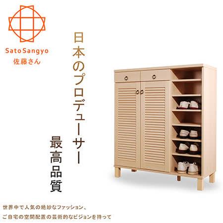 【Sato】輕井澤百葉雙抽雙門七格鞋櫃‧幅90cm (松木白)