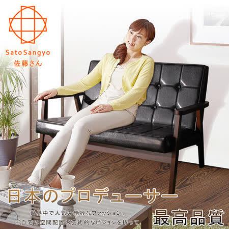 【Sato】SERENO杉浦復古雙人皮質沙發-黑