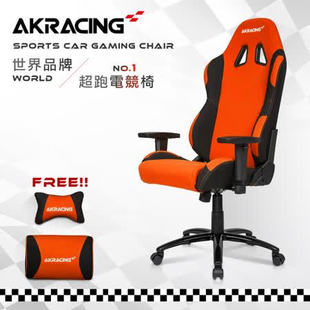 AKRACING超跑賽車椅-GT03 Lambo