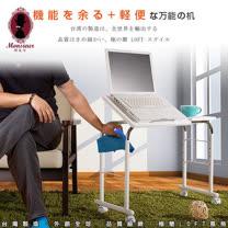 安曼多功能昇降機能桌