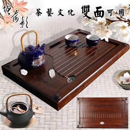 【塘荷影】茶龢天下金柚木茶盤