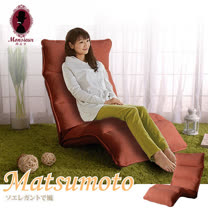 Matsumoto松本和風躺椅-14段調節-(Orange)