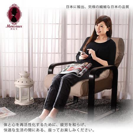 蒔璞和風休閒躺椅-(Beige)