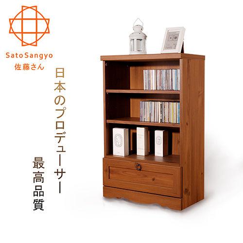 ~Sato~PISTRO巴黎公寓單抽開放書櫃‧幅60cm