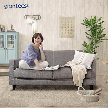 【grantecs】Pure 極究の質感雙人沙發-灰色