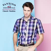 【FANTINO】男款 奧地利進口純棉襯衫 (藍紫格紋)  534311