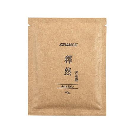 【Grange 璞草園】釋然沐浴鹽 60g(5入)
