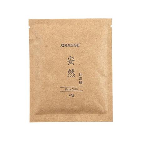 【Grange 璞草園】安然沐浴鹽 60g(5入)