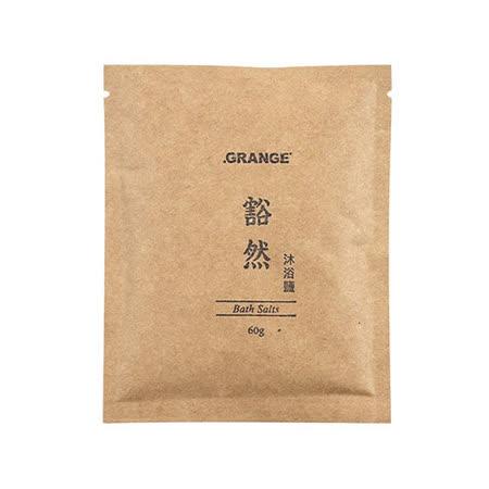 【Grange 璞草園】豁然沐浴鹽 60g(5入)