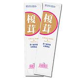 HERA荷拉 菇菇油切膳纖粉/體驗包 (2包/組)