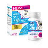 HERA荷拉 高濃度胺基酸 (60錠)