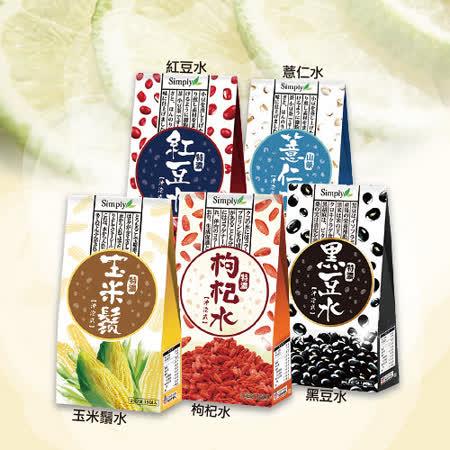 Simply 高倍濃縮嚴選 特濃紅豆水/山藥薏仁水/特濃檸檬水 (2g/包,15包/盒) 三款可選