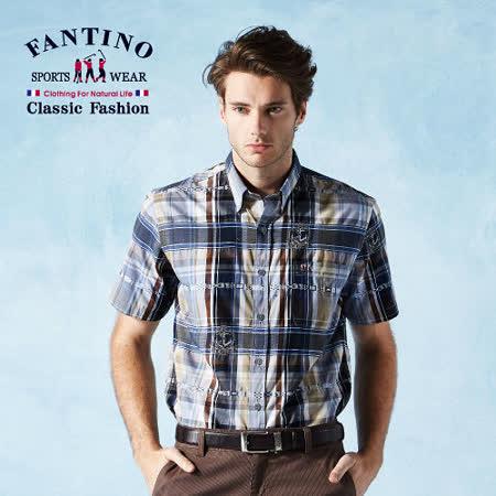 【FANTINO】男款 英倫奧地利進口棉衫  534301