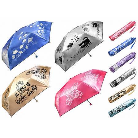 KINYO超輕不透光三折21吋晴雨傘(KU-2121)