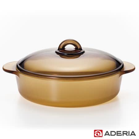 【勸敗】gohappy【ADERIA】日本進口陶瓷塗層耐熱玻璃調理鍋2.3L(棕)效果好嗎大 遠 百 幾 點 開