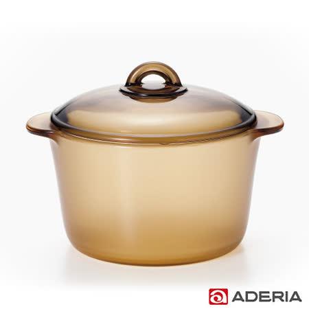 【開箱心得分享】gohappy線上購物【ADERIA】日本進口陶瓷塗層耐熱玻璃調理鍋3L(棕)效果如何高雄 大 遠 百貨