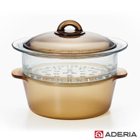 【勸敗】gohappy 購物網【ADERIA】日本進口雙層陶瓷塗層耐熱玻璃調理鍋2L(棕)評價happy go 購物 網