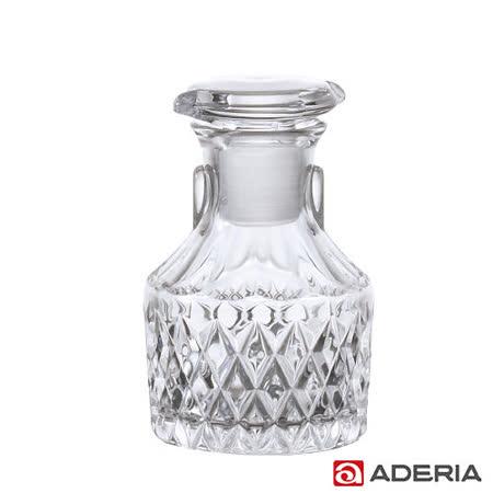 【ADERIA】日本進口玻璃醬油罐65ml