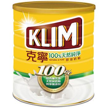 克寧即溶奶粉2.3kg/罐