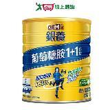 金克寧銀養奶粉高鈣葡萄糖胺配方750g