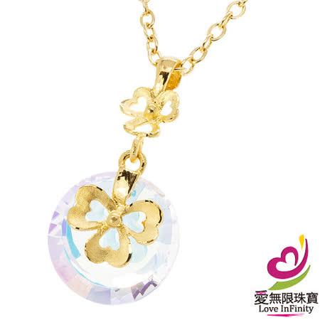 [ 愛無限珠寶金坊 ]   0.22 錢 - 心花朵朵 - 黃金吊墜 999.9