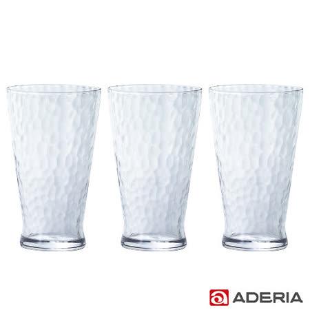 【ADERIA】日本進口泡泡玻璃杯385ml(3入組)