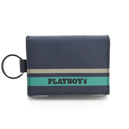 PLAYBOY- Q- Qualify 系列零錢夾-藍色