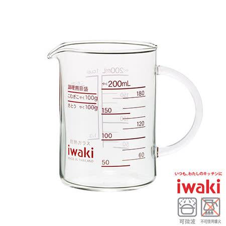 【真心勸敗】gohappy快樂購物網【iwaki】耐熱玻璃把手量杯200ml推薦板橋 遠 百 營業 時間