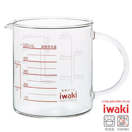 【私心大推】gohappy線上購物【iwaki】耐熱玻璃把手量杯500ml開箱遠 百 週年 慶