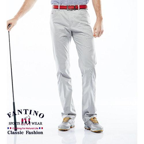 ~FANTINO~男款 修飾彈性萊卡長褲 ^(白底灰條^) 533716