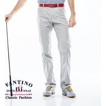 【FANTINO】男款 修飾彈性萊卡長褲 (白底灰條) 533716