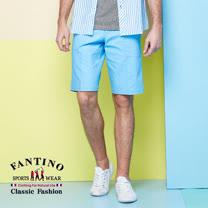【FANTINO】男款 夏日海洋風休閒短褲 (藍) 533521
