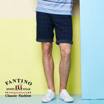 【FANTINO】男款 英倫格紋風短褲  533513