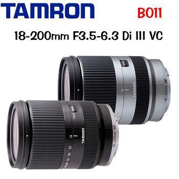 瘋狂下殺 TAMRON 18-200mm F3.5-6.3 Di III VC B011 (公司貨)Sony NEX系列專用 -送彈力減壓背帶+吹球清潔拭淨筆組+防潮箱