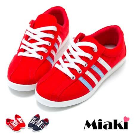 【Miaki】帆布鞋綁帶好搭平底休閒鞋 (紅色/藍色)