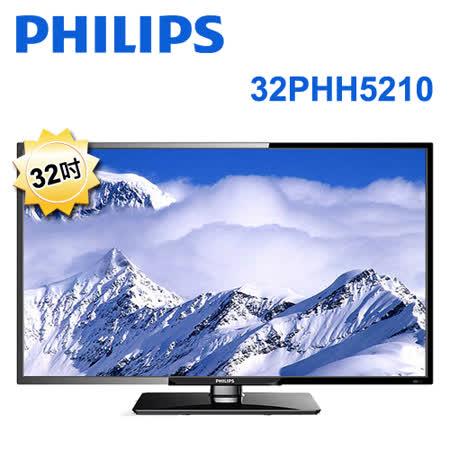 PHILIPS飛利浦 32吋LED液晶顯示器+視訊盒(32PHH5210)送HDMI線+清潔組+聲寶桌扇