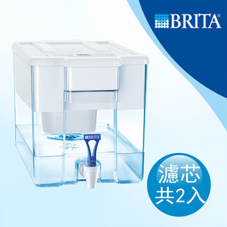 【德國BRITA】Optimax 8.5L 濾水箱+MAXTRA一入濾芯(本組合共有二支濾芯)