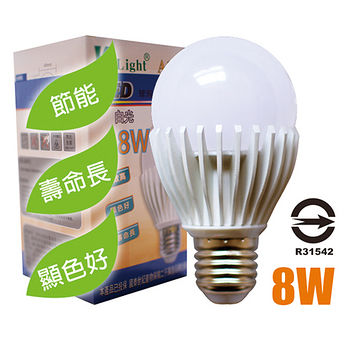 光然K-LIGHT LED省電燈泡-白光(8W)