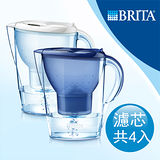 【德國BRITA】Marella 馬利拉3.5L濾水壺+MAXTRA三入濾芯 (本組合共4入濾芯)
