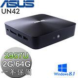ASUS華碩 VIVO Mini UN42【精巧無聲】2957U雙核心 SSD Win8.1迷你電腦(2976UBA)