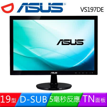 ASUS 華碩 VS197DE 19型LED液晶螢幕(2入組) 贈清潔組