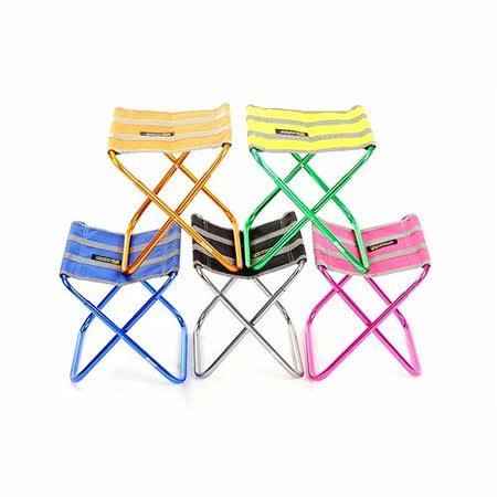 【澳洲LONEPINE】超輕量七彩繽紛折疊椅/板凳/戶外椅/休閒椅(五色任選)