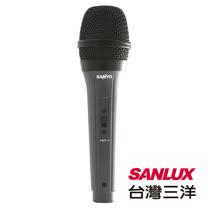 SANLUX台灣三洋 動圈式麥克風 HMT-11