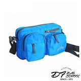 DF BAGSCHOOL - 雙口袋休閒式尼龍側背包-漾藍